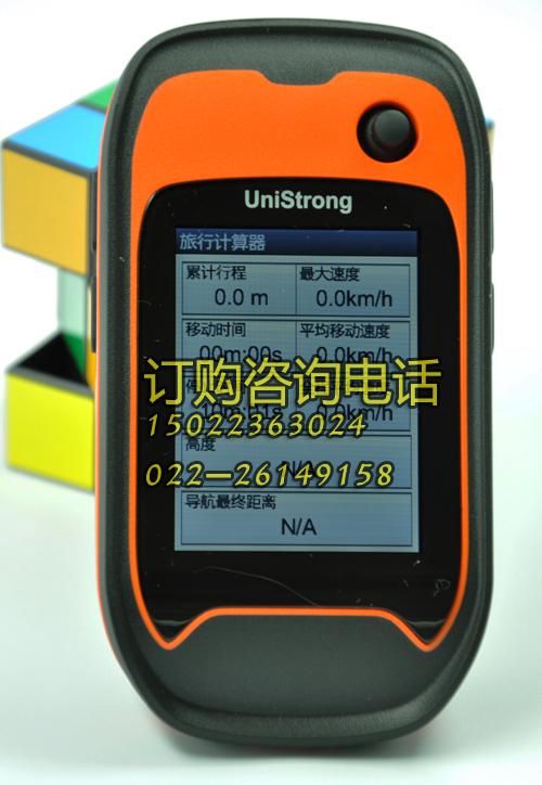 供应集思宝g120经纬度坐标采集器/平面直角坐标gps测量仪天津