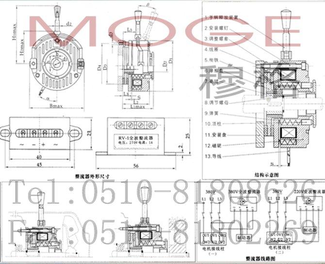 电路 电路图 电子 原理图 670_544