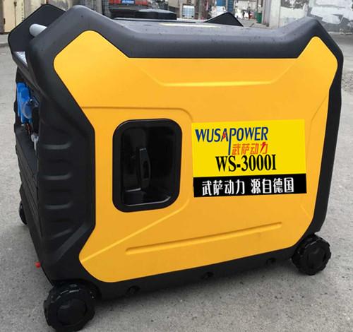 电启动3kw静音汽油发电机应急照明
