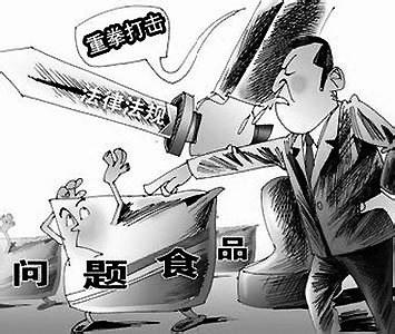 资讯中心 国内新闻 正文  导读:民以食为天,食以安为先!