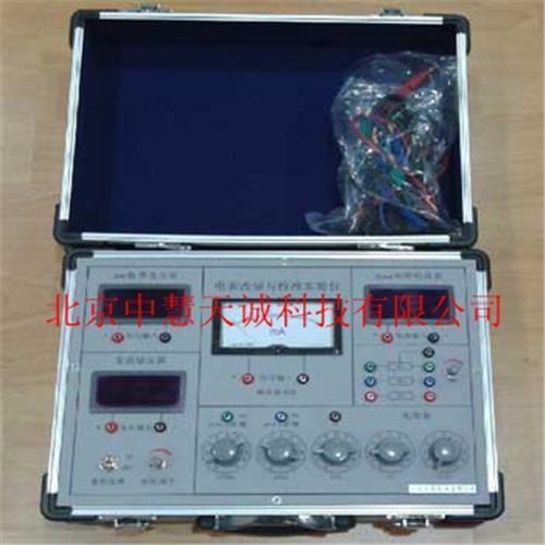 不仅可完成改装电流表,电压表和欧姆表及其校准实验,还可自行设计电桥