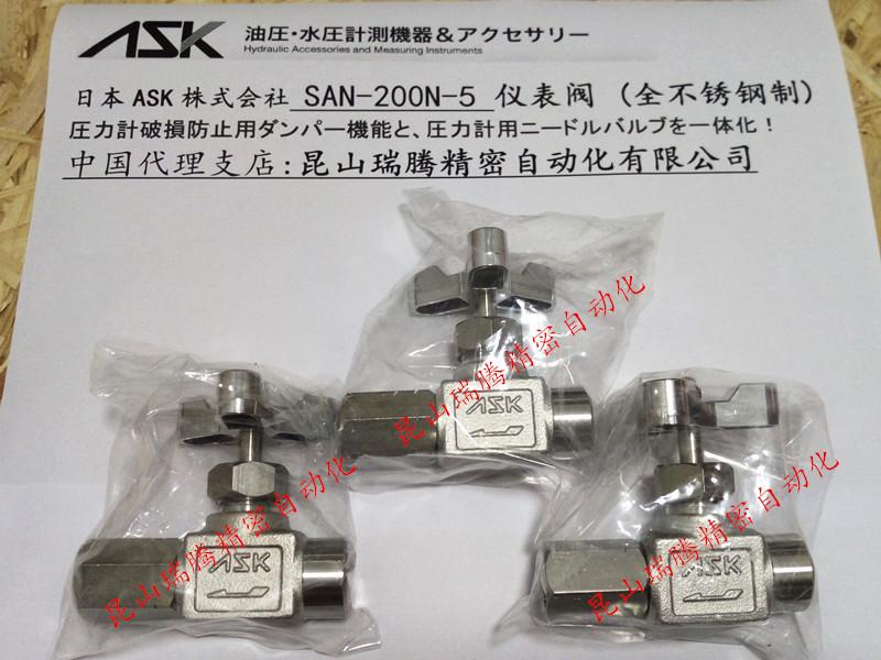 ,SAN-200N-6 压力计破损用防止减震功能,和压力计用针阀一体化!