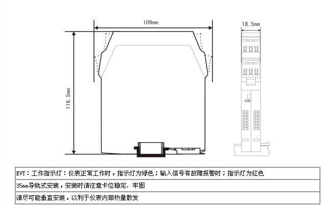 隔离栅      本产品将来自危险区的电压信号转换成电压,电流,rs485