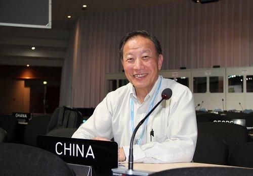 第三届中国煤炭消费总量控制与能源转型国际