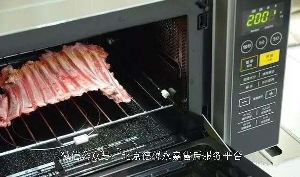 3,从冷冻室取出的食品,应立即用微波炉进行解冻,不宜置于室温过久.