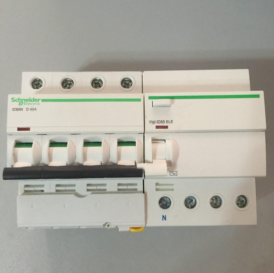 施耐德小型漏电断路器 漏电保护器 空气开关vigi+ic65