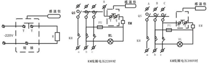电伴热温控器的安装与检验