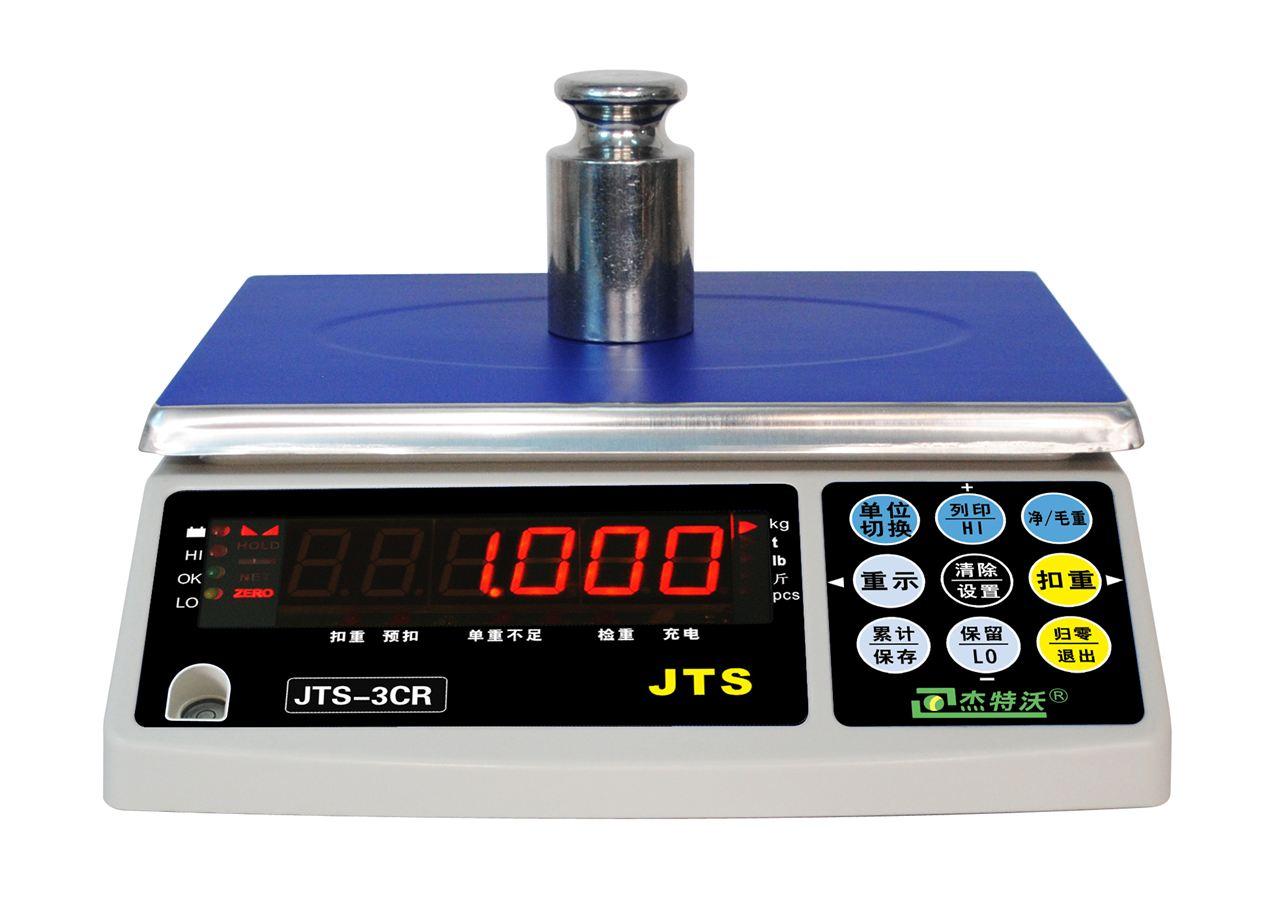30公斤能自动报警电子秤 具有自动调整零点及软件滤波功能,秤重反应速度可依使用环境不同作调整; 具有三段式重量警示功能,可设定上限,标准,下限重量警示,并自带三色警示灯,且具有一组记忆功能; 具有累计功能并可以逐笔显示及消除功能; 可选配RS-232接口,外接电脑、打印机;