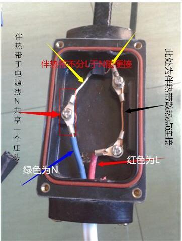 电伴热带三通接线盒的接线方法