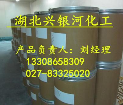 25kg标准纸板桶尺寸