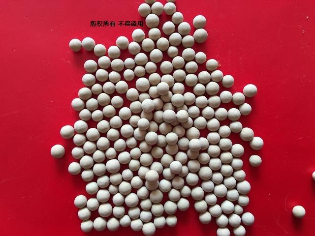 天津3a 4a 5a 13x分子筛干燥剂-天津市西金纳环保材料