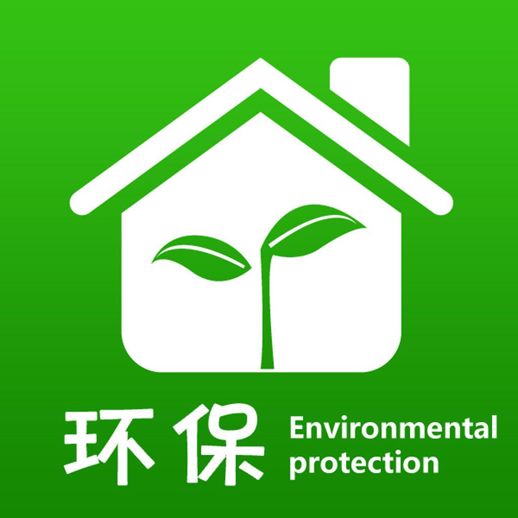 明年起取消机动车环保标志      根据《条例》,哈尔滨市将于2017年1月1日起不再核发机动车环保检验合格标志,但这并不意味着取消年检时的车辆尾气排放检测。需要上线检测的车辆,仍要正常进行尾气排放检测,只是不再核发环保标志。如果车辆尾气排放检测不合格,将无法拿到车辆安全技术检验合格标志。也就是说,尾气排放检测合格成为核发安全技术检验合格标志的前置必要条件。      《条例》规定,新车注册时,符合本市执行的机动车污染物排放标准的,免于尾气排放检测,无需办理环保审核手续,可直接到公安交管部门办理注册