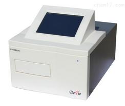 自动新宝6登录酶标仪