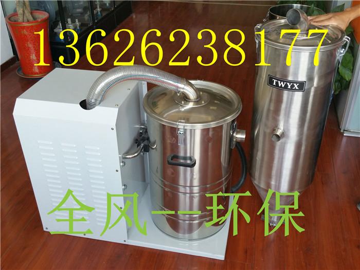 变频高压风机+变频旋涡气泵+中国台湾变频高压风机