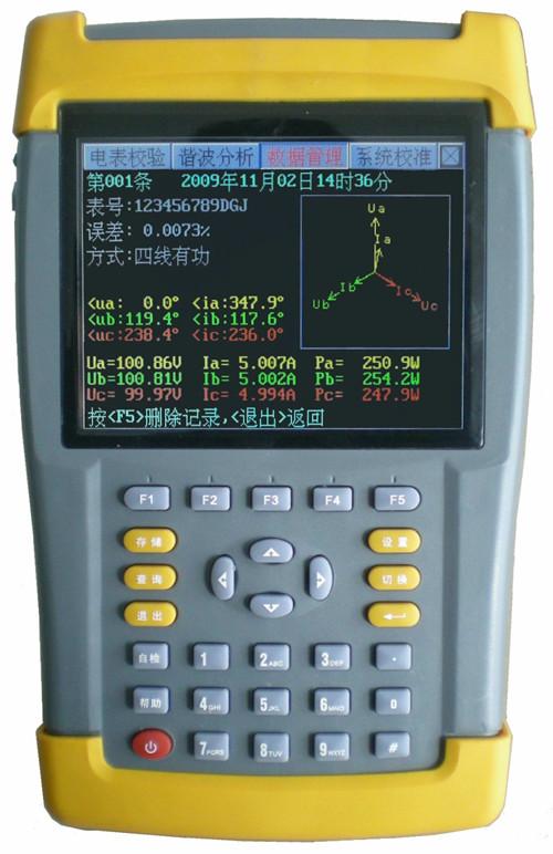 并提示48种计量装置接线判定结果;