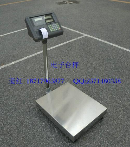 带打印电子秤 200kg台秤 长春tcs-200kg电子秤