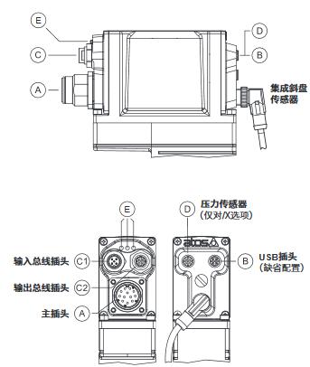金刚油泵电路图