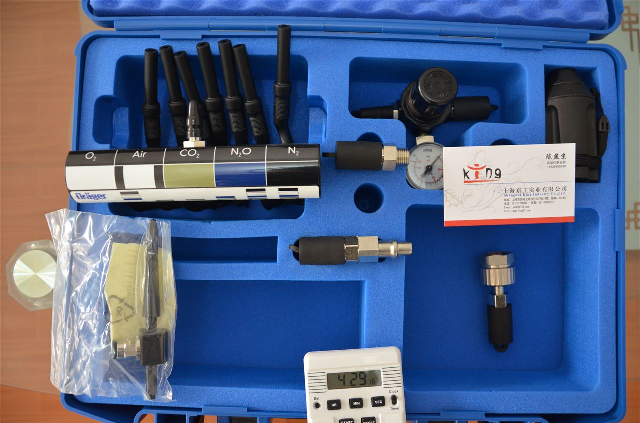 MED压缩空气质量检测仪