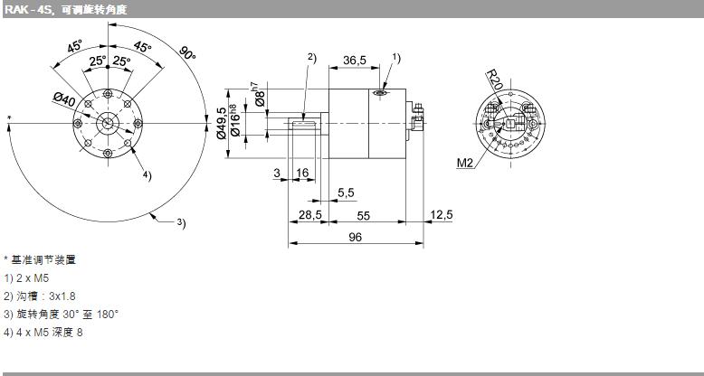 电路 电路图 电子 工程图 平面图 原理图 778_416