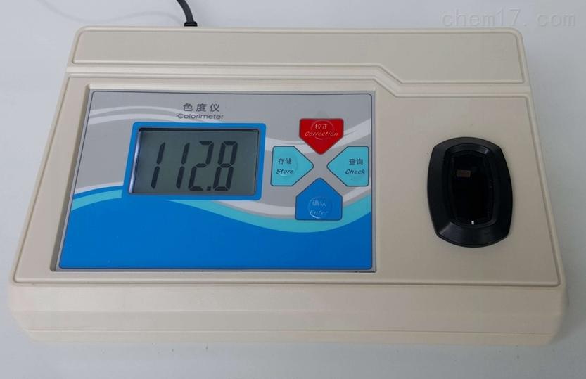 智能型水质色度仪