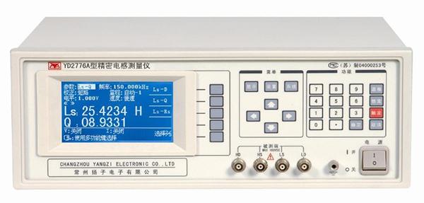 常州扬子YD2776A精密电感测试量仪