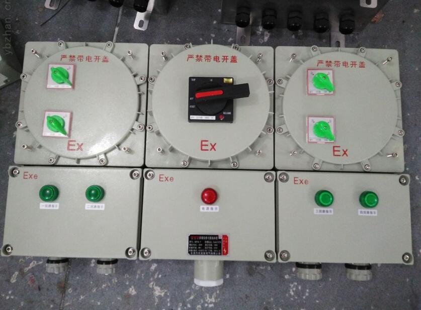 海哲bxmd53防爆照明(动力)配电箱exdeiic4