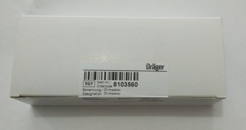 德尔格8103560