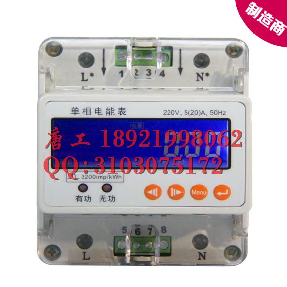 外控电表配套的断路器接线图