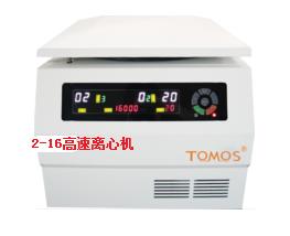 TOMOS台式离心机2-16