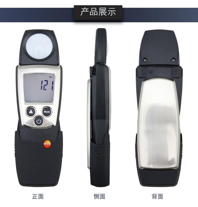 德图540产品展示
