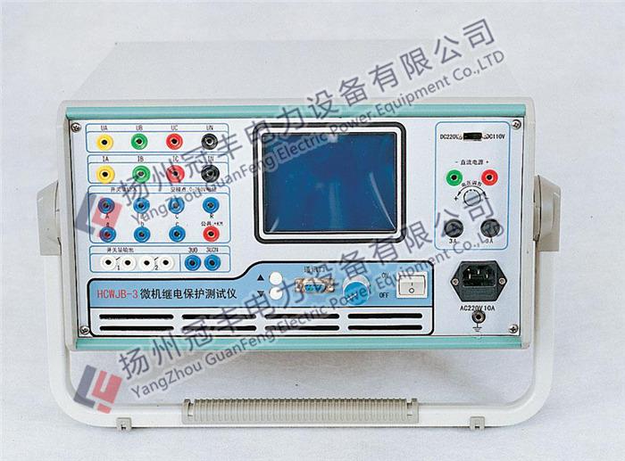 可联机接电脑三相微机继电保护测试仪校验仪原理