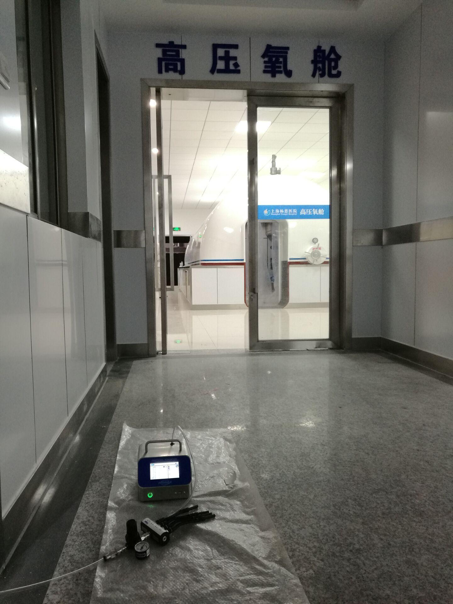 高压氧舱压力介质质量检测现场图