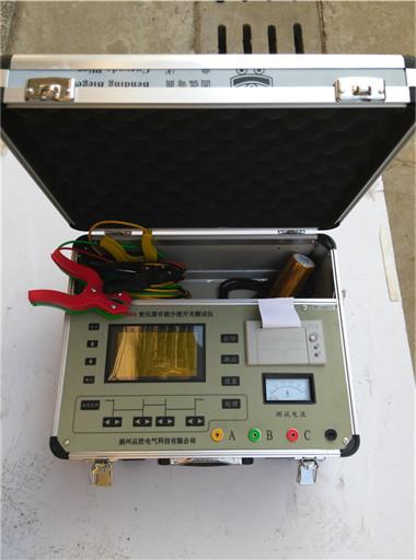 接开关测试仪打印机安装方法