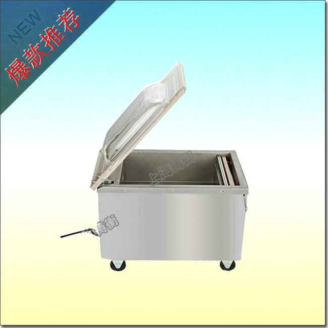 茶叶真空包装机