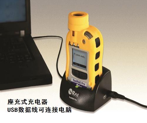 ToxiRAE Pro EC