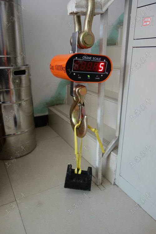 電子吊鉤秤