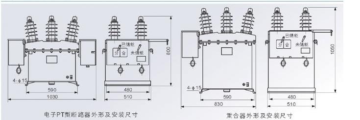断路器为额定电压12kv,三相交流50hz的高压户外开关设备,还有单相接地