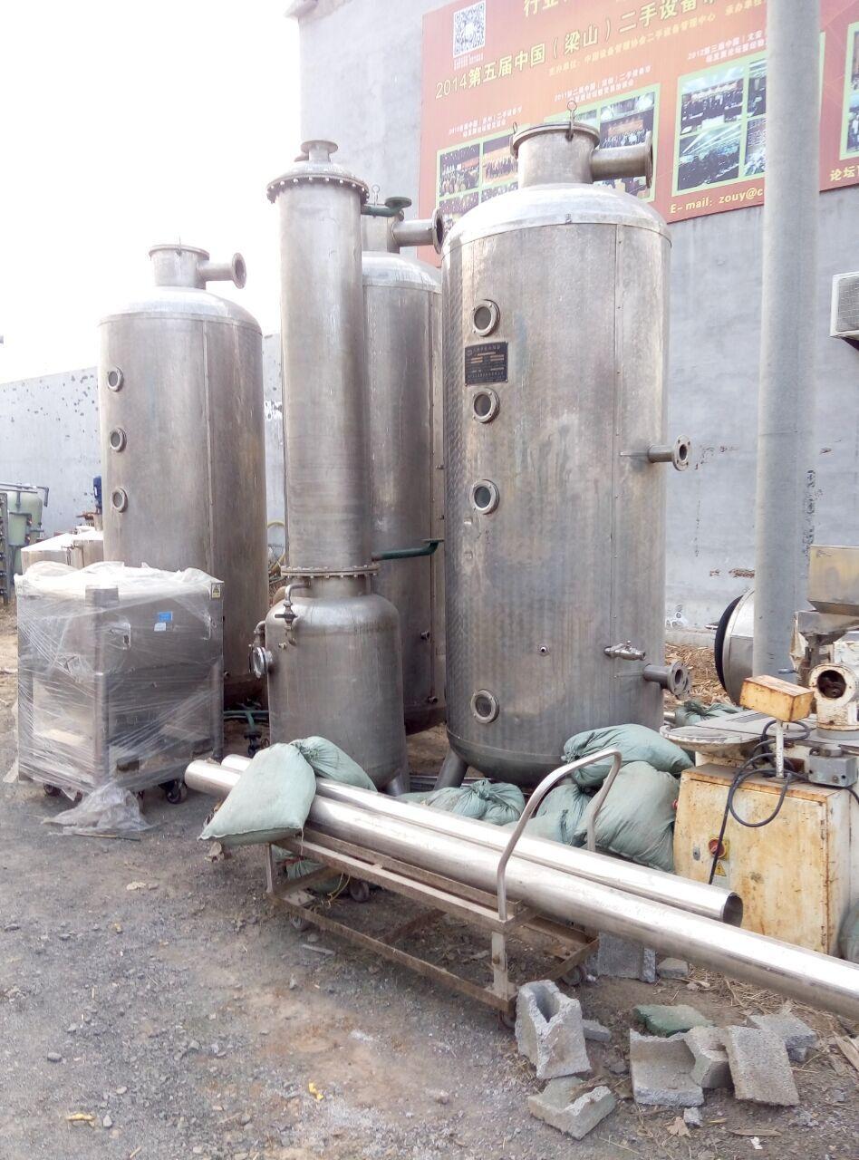 杭州哪里回收二手三效5吨蒸发器厂家电话