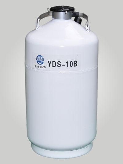 YDS-10B