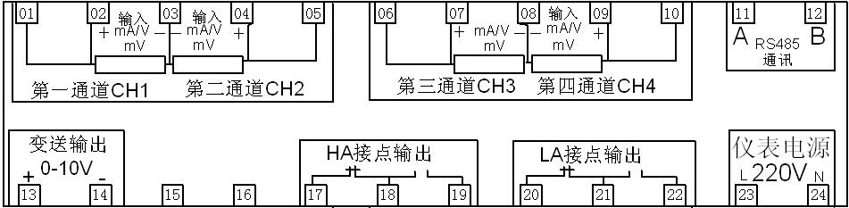 热电阻测温报警器电路图
