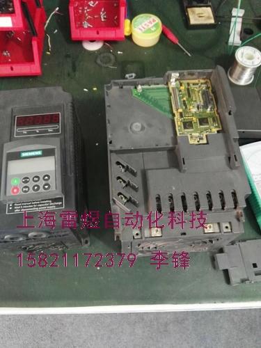 siemens西门子变频器报f0022功率组件故障维修