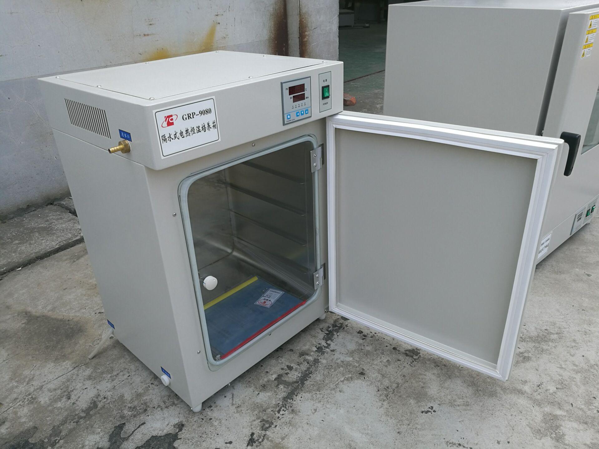 GRP型水套式恒温培养箱