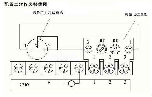 电路 电路图 电子 原理图 518_332