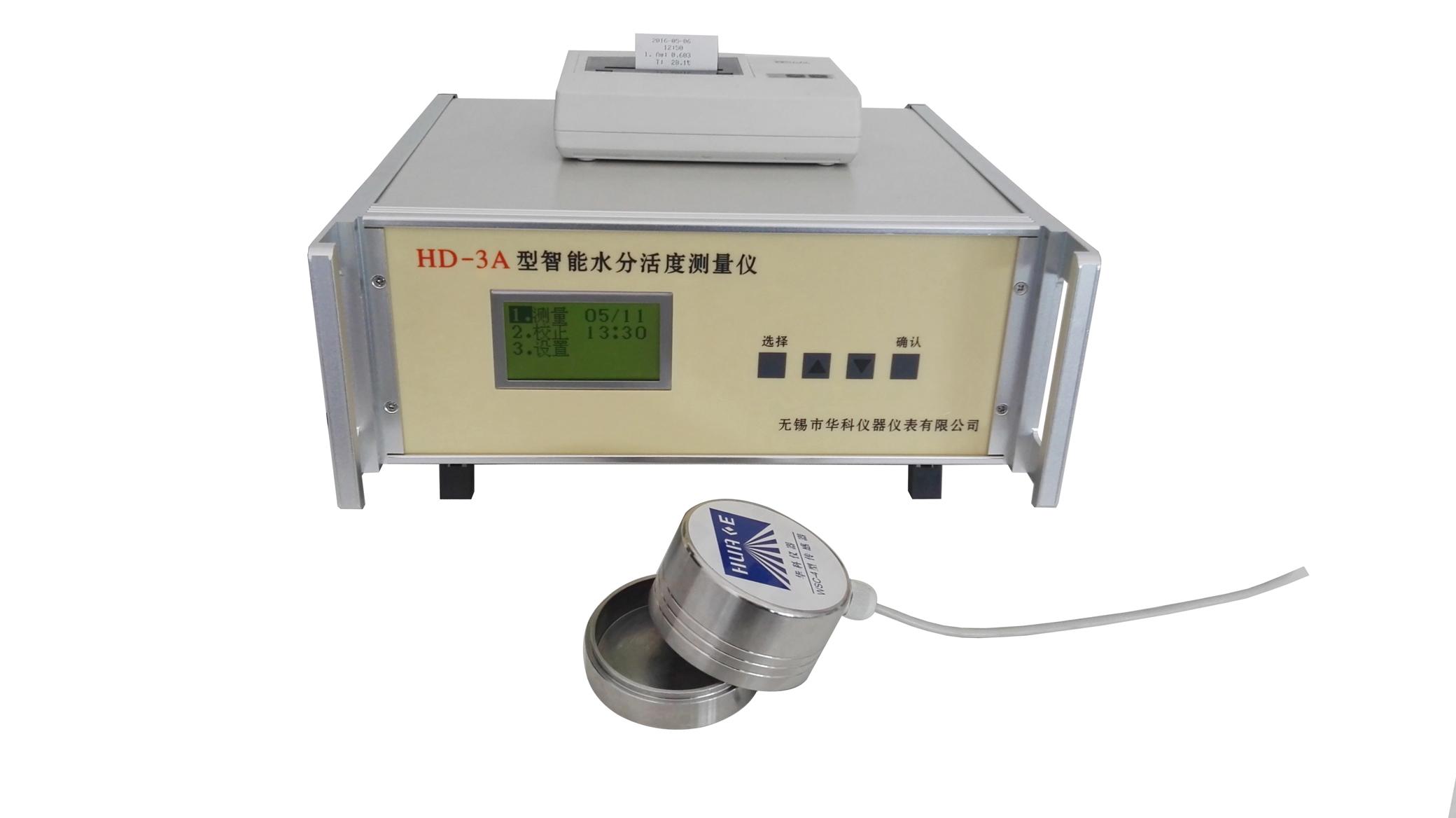 <strong>国产HD-3A型智能水分活度测定仪价格</strong>