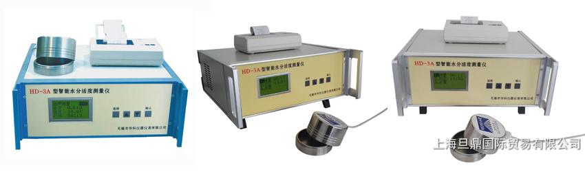 HD-3A主要技术指标