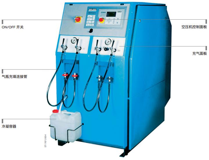 德尔格Verticus5超静音空气充气泵