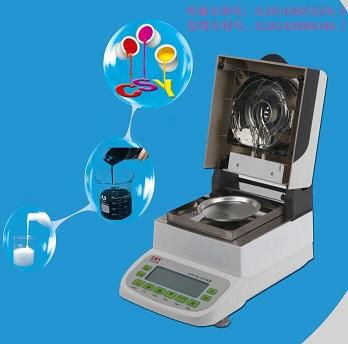 水性涂料固含量测定方法