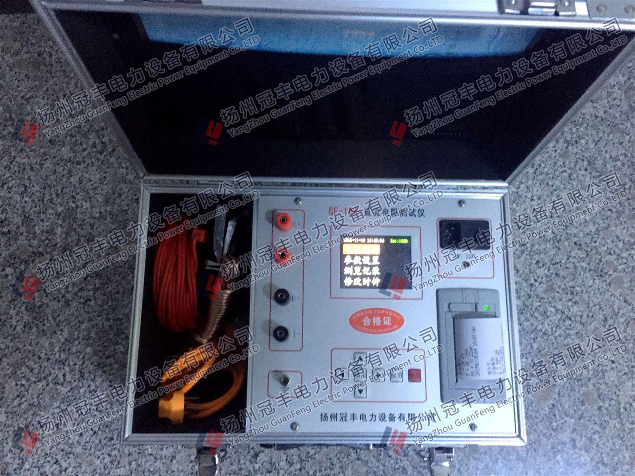 直流电阻测试仪一次性接线可完成变压器的全部直流电阻测量