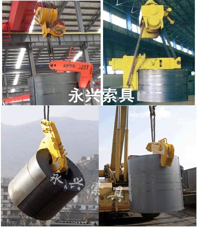 钢卷吊具结构特点