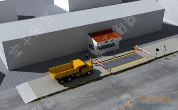 天平衡器 其它称量设备 上海实干实业有限公司 电子地磅 汽车电子地磅